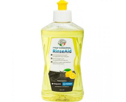Trauku mazgājamās mašīnas skalošanas līdzeklis INDESIT