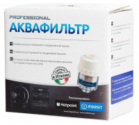Ūdens filtrs  (Aquafilter) PROFESSIONAL Indesit